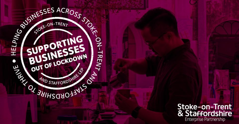Supporting Businesses out of Lockdown: HAVE YOUR SAY